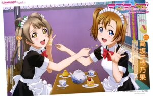 Rating: Safe Score: 26 Tags: kousaka_honoka love_live! love_live!_school_idol_diary_special_edition maid minami_kotori suzuki_isamu User: drop