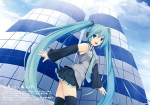 Rating: Safe Score: 36 Tags: coffee-kizoku hatsune_miku royal_mountain thighhighs vocaloid User: Hatsukoi