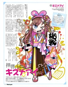 Rating: Safe Score: 9 Tags: a.i._channel japanese_clothes kizuna_ai terada_tera User: drop