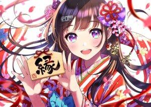 Rating: Safe Score: 52 Tags: kimono morikura_en User: fairyren