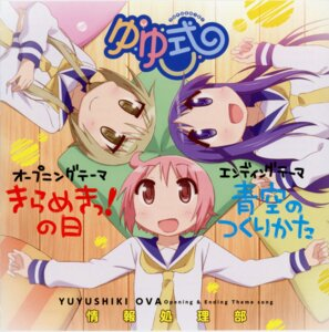 Rating: Safe Score: 8 Tags: hinata_yukari ichii_yui itou_yoshiyuki nonohara_yuzuko seifuku yuyushiki User: videokilled