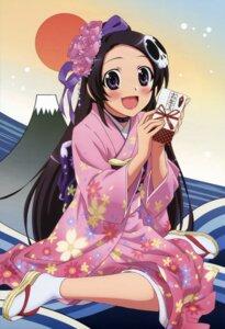 Rating: Safe Score: 63 Tags: elsea_de_lute_irma kami_nomi_zo_shiru_sekai kimono mataga_daisuke User: SubaruSumeragi