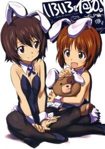 Rating: Safe Score: 38 Tags: animal_ears bunny_ears bunny_girl cleavage fishnets girls_und_panzer kurashima_tomoyasu nishizumi_maho nishizumi_miho no_bra pantyhose User: Radioactive