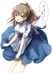 Rating: Safe Score: 45 Tags: kantai_collection kumano_(kancolle) pentagon_(railgun_ky1206) waitress User: mash
