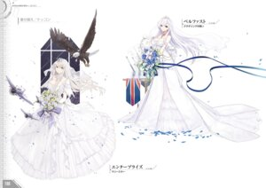 Rating: Safe Score: 16 Tags: azur_lane belfast_(azur_lane) dress enterprise_(azur_lane) see_through wedding_dress User: Twinsenzw