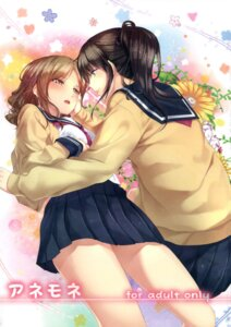 Rating: Safe Score: 32 Tags: chobipero seifuku yuri User: Radioactive
