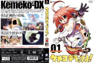 Rating: Safe Score: 6 Tags: disc_cover emuemu kemeko kemeko_deluxe kobayashi_sanpeita User: devastatorprime