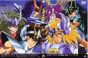 Rating: Safe Score: 7 Tags: andromeda_shun araki_shingo armor cygnus_hyoga disc_cover dragon_shiryu dress himeno_michi kido_saori pegasus_seiya phoenix_ikki saint_seiya User: Radioactive