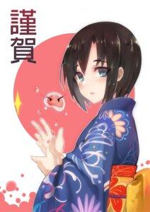 Rating: Safe Score: 28 Tags: ganida_boushoku kimono kyoukai_senjou_no_horizon tachibana_gin User: nphuongsun93