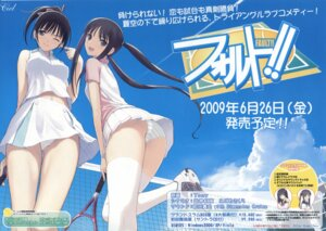 Rating: Questionable Score: 59 Tags: ass ciel_(company) erect_nipples fault!! loli pantsu saeki_ai screening shimapan sugiyama_mio tennis thighhighs tony_taka User: admin2