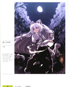 Rating: Safe Score: 15 Tags: fujiwara_no_mokou kamishirasawa_keine tooya_(the-moon) touhou User: Radioactive