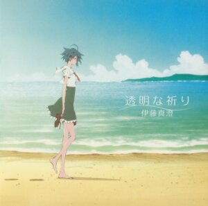 Rating: Safe Score: 12 Tags: miyamori_kanon screening seifuku umi_monogatari User: acas