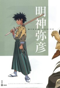 Rating: Safe Score: 1 Tags: male myoujin_yahiko rurouni_kenshin User: Feito