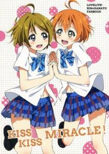Rating: Safe Score: 14 Tags: fupe hoshizora_rin karoyakastep koizumi_hanayo love_live! seifuku yuri User: Radioactive