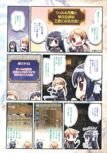 Rating: Safe Score: 1 Tags: 4koma armor chibi eushully kamidori_alchemy_meister sword wilfred_dion yuera User: aihost