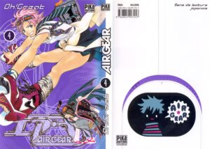 Rating: Safe Score: 8 Tags: air_gear noyamano_mikan noyamano_shiraume oh!_great screening User: Davison