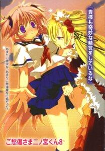 Rating: Questionable Score: 7 Tags: goshuushou-sama_ninomiya-kun seifuku tsukimura_mayu User: admin2