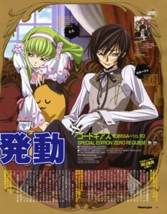 Rating: Safe Score: 19 Tags: c.c. cheese-kun chiba_yuriko code_geass lelouch_lamperouge lolita_fashion User: Aurelia