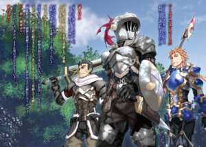 Rating: Safe Score: 13 Tags: goblin_slayer kannatsuki_noboru male User: kiyoe