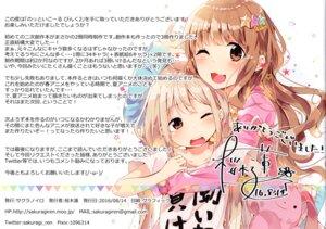 Rating: Safe Score: 4 Tags: futaba_anzu moroboshi_kirari sakuragi_ren the_idolm@ster the_idolm@ster_cinderella_girls User: kiyoe