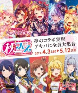Rating: Safe Score: 11 Tags: aijou_karen armor bang_dream! cleavage japanese_clothes kagura_hikari maruyama_aya minato_yukina mitake_ran ootsuki_aruru shoujo_kageki_revue_starlight shoujo_kageki_revue_starlight_-re_live- sword tagme tomoe_tamao toyama_kasumi tsurumaki_kokoro uniform yukishiro_akira User: saemonnokami