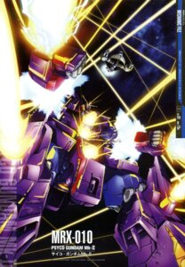 Rating: Safe Score: 6 Tags: gun gundam mecha psyco_gundam_mark_ii suzuki_kanta weapon zeta_gundam User: drop