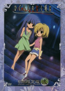 Rating: Safe Score: 7 Tags: disc_cover furude_rika higurashi_no_naku_koro_ni houjou_satoko numata_seiya User: Radioactive
