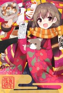 Rating: Safe Score: 13 Tags: doorknoble kimono User: Mr_GT