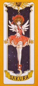 Rating: Safe Score: 25 Tags: card_captor_sakura dress kinomoto_sakura mr.c_(bchana) thighhighs wings User: Radioactive