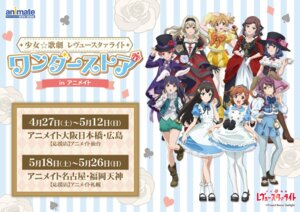 Rating: Safe Score: 15 Tags: aijou_karen animal_ears bunny_ears cleavage daiba_nana dress hanayagi_kaoruko heels hoshimi_junna isurugi_futaba kagura_hikari megane nekomimi pantyhose saijou_claudine shoujo_kageki_revue_starlight skirt_lift tagme tendou_maya tsuyuzaki_mahiru weapon User: saemonnokami