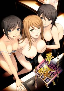 Rating: Questionable Score: 71 Tags: bottomless bra breast_grab kuzuha_rumi kuzuha_yumi minase_franziska naked nipples pantsu panty_pull sakura_romako thighhighs topless tsurumiku yumekui:_re:dream yuri User: QB5566