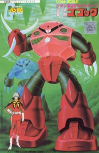 Rating: Safe Score: 5 Tags: char_aznable gundam mecha mobile_suit_gundam User: Radioactive