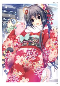 Rating: Safe Score: 46 Tags: animal_ears kimono oryou tail toranoana User: abcdefh
