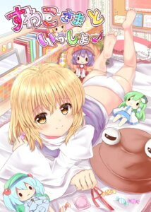 Rating: Questionable Score: 37 Tags: ass loli moriya_suwako pantsu ramudia_(lamyun) touhou User: RyuZU