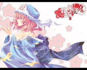 Rating: Safe Score: 5 Tags: cleavage makipuni saigyouji_yuyuko touhou wallpaper User: konstargirl