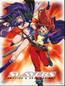 Rating: Questionable Score: 5 Tags: fixme lina_inverse naga_the_serpent screening slayers User: minakomel