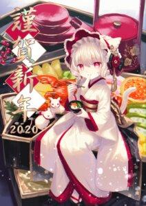 Rating: Safe Score: 14 Tags: animal_ears kimono tagme tail User: Mr_GT