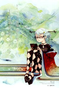 Rating: Safe Score: 16 Tags: color_issue megane pantyhose redjuice User: Radioactive