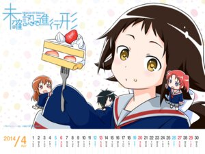 Rating: Safe Score: 15 Tags: calendar chibi mikakunin_de_shinkoukei mitsumine_hakuya mitsumine_mashiro seifuku wallpaper yonomori_benio yonomori_kobeni User: HV