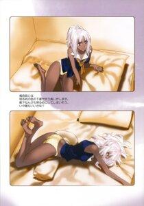 Rating: Safe Score: 19 Tags: erica_campbell lemon_angel_project moriisan-tokono morii_shizuki pantsu User: Radioactive
