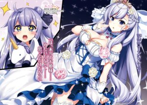 Rating: Safe Score: 20 Tags: azur_lane belfast_(azur_lane) cleavage dress raiou thighhighs unicorn_(azur_lane) User: kiyoe