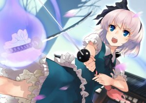 Rating: Safe Score: 36 Tags: bloomers konpaku_youmu nuqura sword touhou User: Mr_GT