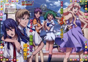 Rating: Safe Score: 5 Tags: dress macross macross_frontier matsuura_nanase megane mikhail_buran ootsuka_yae ranka_lee saotome_alto seifuku sheryl_nome summer_dress User: admin2