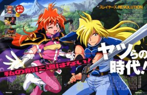 Rating: Safe Score: 7 Tags: gourry_gabriev lina_inverse slayers slayers_revolution User: vita