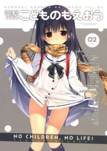 Rating: Questionable Score: 75 Tags: chikotam loli see_through seifuku skirt_lift User: Twinsenzw