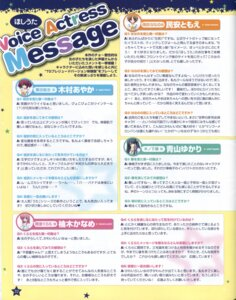 Rating: Safe Score: 1 Tags: amamiya_kurara fumio hoshiuta kinoshita_midori kuroda_yui text User: admin2