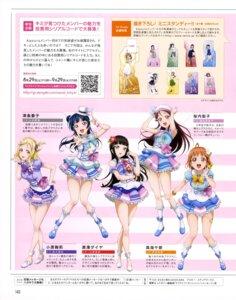 Rating: Questionable Score: 38 Tags: dress heels kurosawa_dia love_live!_sunshine!! ohara_mari pantyhose sakurauchi_riko takami_chika tsushima_yoshiko User: drop