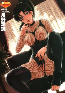 Rating: Explicit Score: 30 Tags: breasts censored fishnets nipples pubic_hair pussy pussy_juice thighhighs tsukino_jougi User: Mogunzo