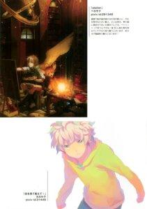 Rating: Safe Score: 10 Tags: angel animal_ears male yokarura yuanmaru User: onisora