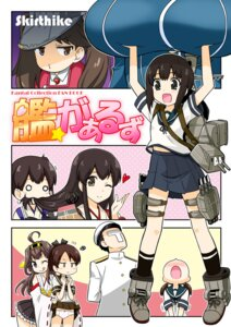 Rating: Questionable Score: 18 Tags: admiral_(kancolle) akagi_(kancolle) atago_(kancolle) fubuki_(kancolle) kaga_(kancolle) kantai_collection kongou_(kancolle) loli pantsu ryuujou_(kancolle) seifuku shikinami_(kancolle) shirayuki_(kancolle) skirt_lift yuuma_(skirthike) User: Radioactive